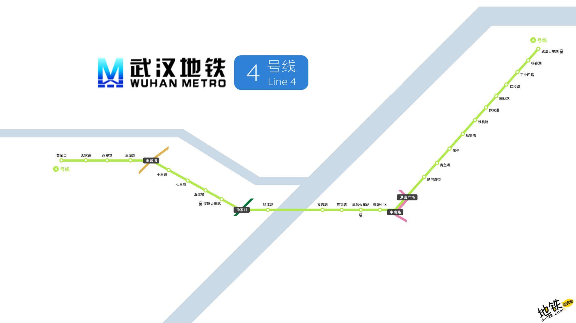 武汉地铁4号线线路图 运营时间票价站点 查询下载 武汉地铁4号线查询 武汉地铁4号线运营时间 武汉地铁4号线线路图 武汉地铁4号线 武汉地铁四号线 武汉地铁线路图  第2张