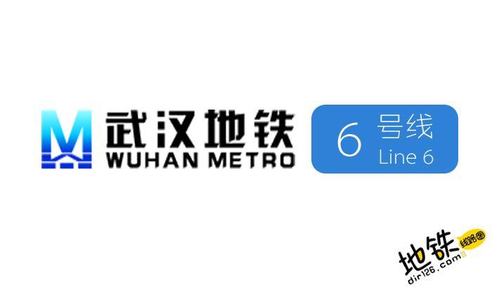 武汉地铁6号线线路图 运营时间票价站点 查询下载 武汉地铁6号线查询 武汉地铁6号线运营时间 武汉地铁6号线线路图 武汉地铁6号线 武汉地铁六号线 武汉地铁线路图  第1张