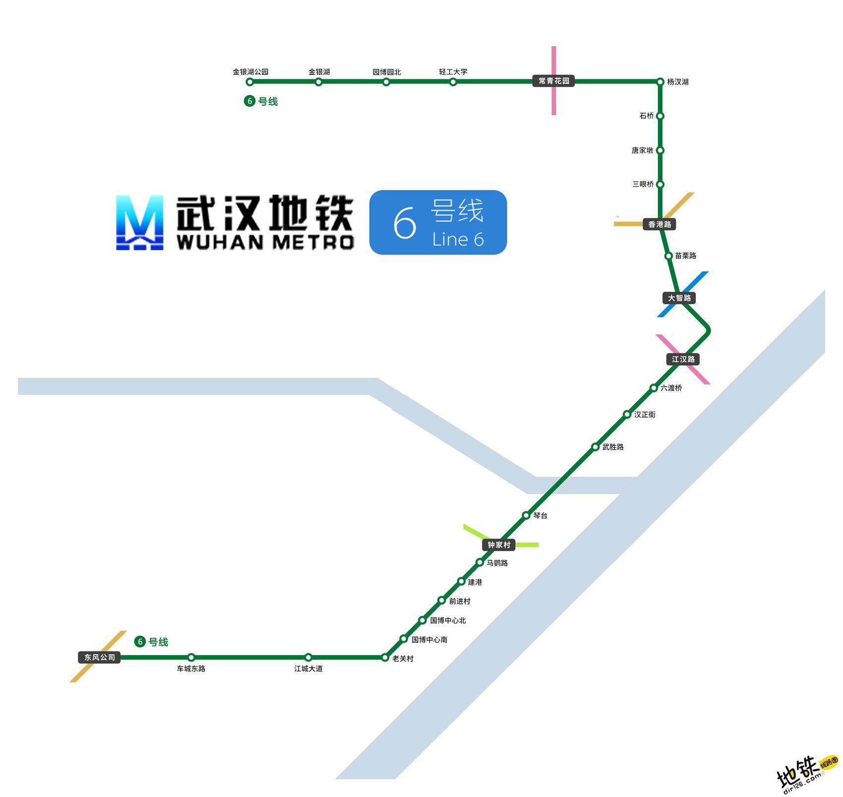 武汉地铁6号线线路图 运营时间票价站点 查询下载 武汉地铁6号线查询 武汉地铁6号线运营时间 武汉地铁6号线线路图 武汉地铁6号线 武汉地铁六号线 武汉地铁线路图  第2张