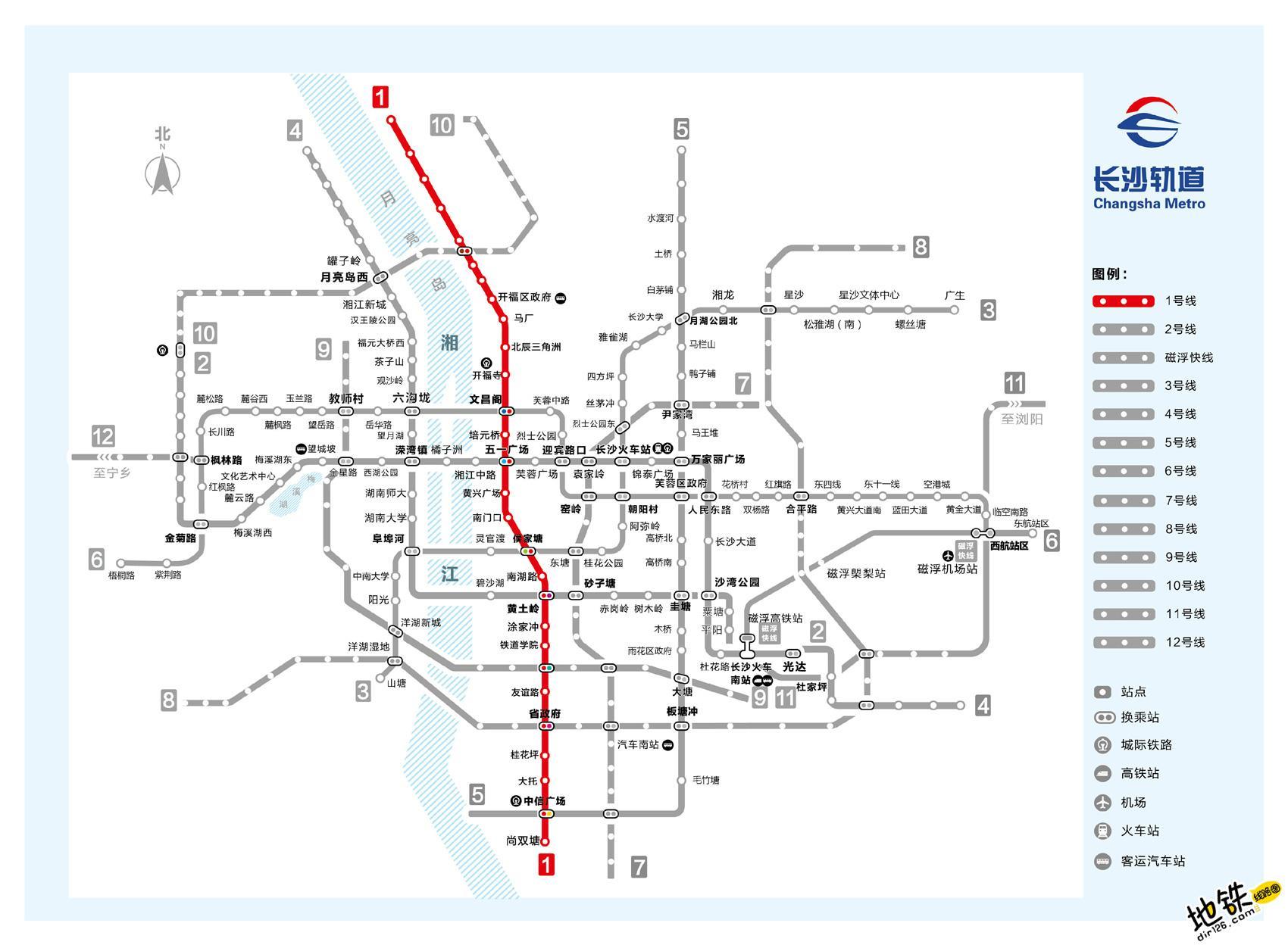 长沙地铁1号线线路图 运营时间票价站点 查询下载 长沙地铁1号线查询 长沙地铁1号线运营时间 长沙地铁1号线线路图 长沙地铁1号线 长沙地铁一号线 长沙地铁线路图  第2张