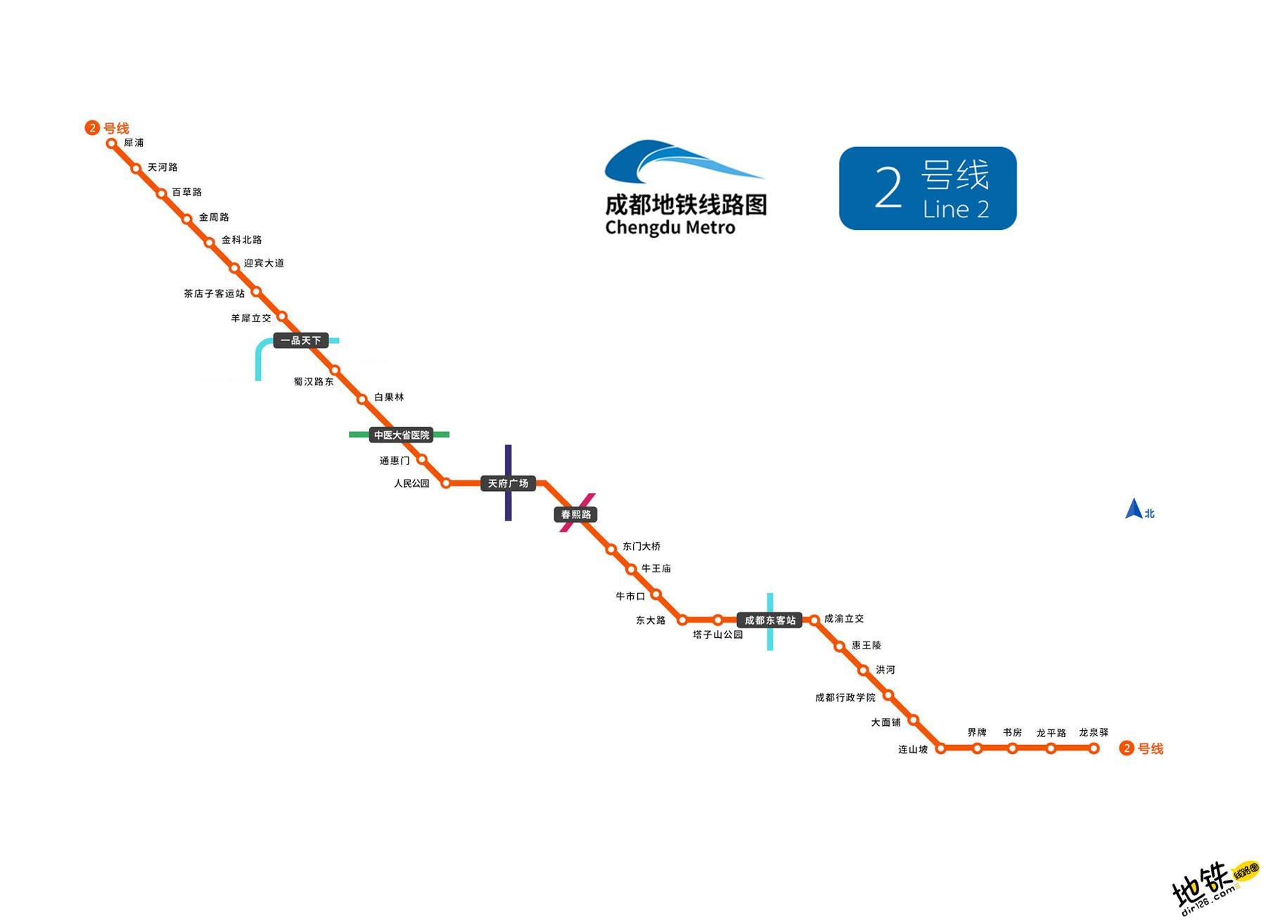 成都地铁2号线线路图 运营时间票价站点 查询下载 成都地铁2号线查询 成都地铁2号线运营时间 成都地铁2号线线路图 成都地铁2号线 成都地铁二号线 成都地铁线路图  第2张
