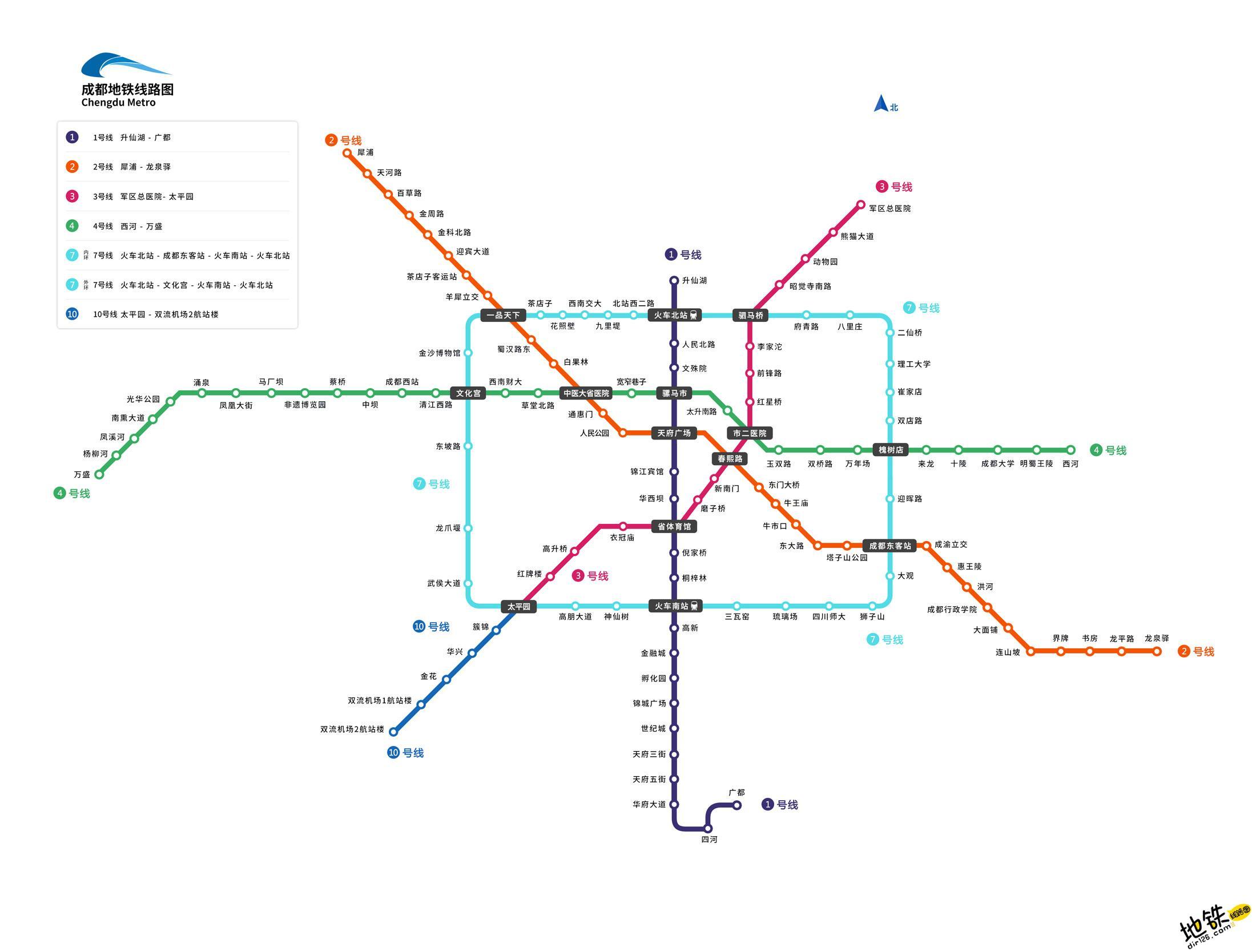 成都地铁线路图_运营时间票价站点_查询下载 成都地铁线路图 第1张