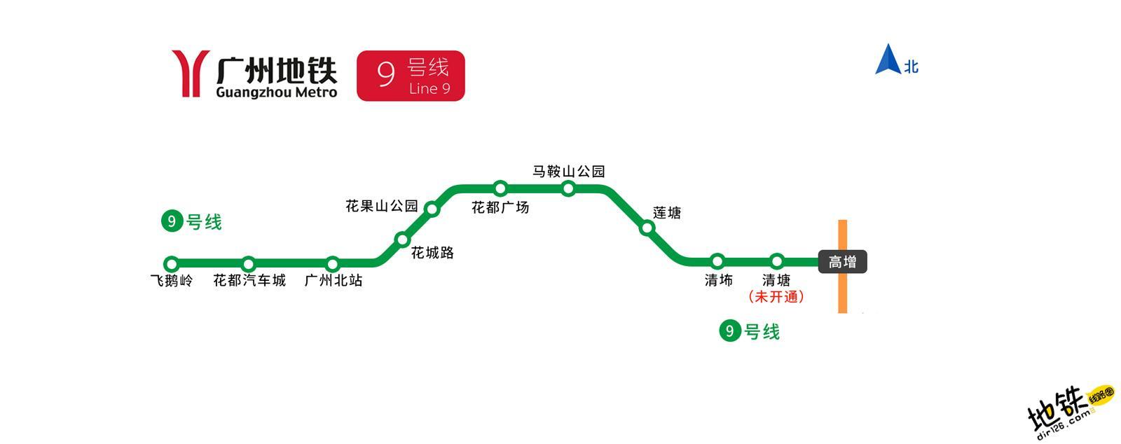广州地铁9号线线路图 运营时间票价站点 查询下载 广州地铁9号线查询 广州地铁9号线运营时间 广州地铁9号线线路图 广州地铁9号线 广州地铁九号线 广州地铁线路图  第2张