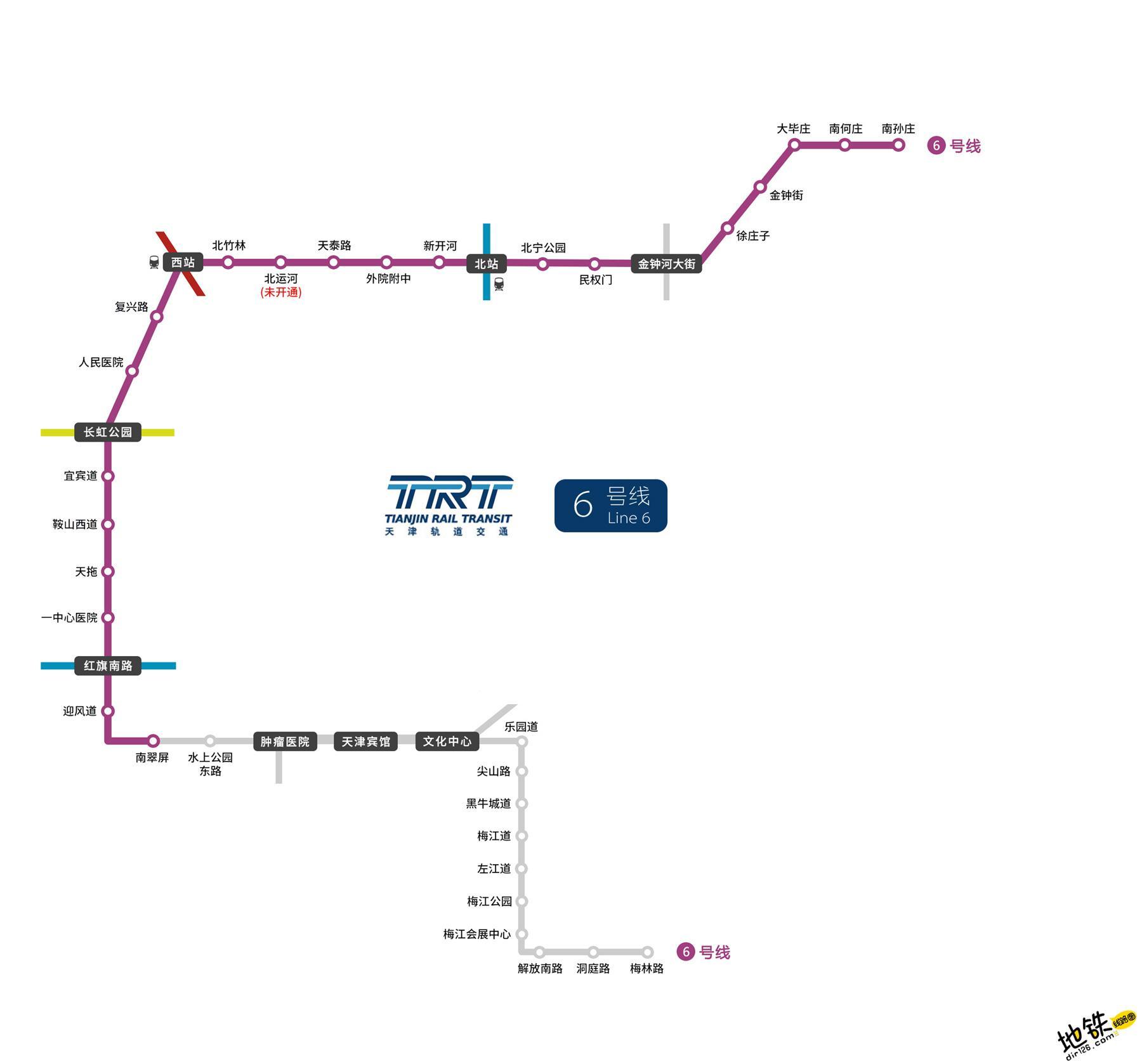 天津地铁6号线线路图 运营时间票价站点 查询下载 天津地铁6号线查询 天津地铁6号线运营时间 天津地铁6号线线路图 天津地铁6号线 天津地铁六号线 天津地铁线路图  第2张
