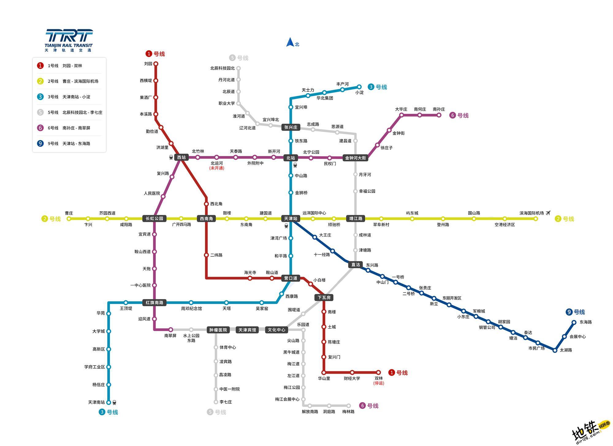 天津地铁线路图_运营时间票价站点_查询下载 天津地铁线路图 第1张