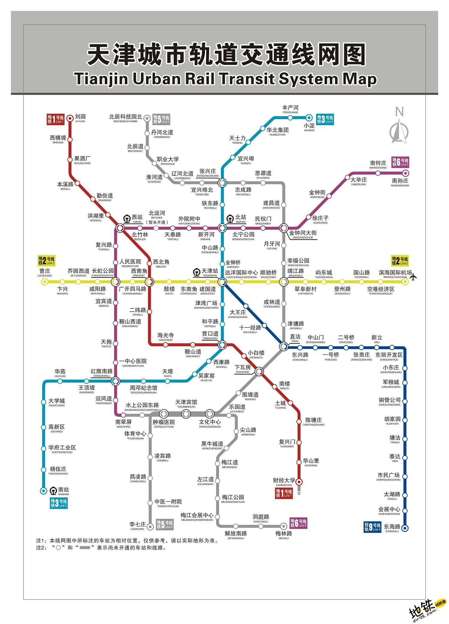 天津地铁线路图 运营时间票价站点 查询下载 天津地铁线路图 天津地铁票价 天津地铁运营时间 津滨轻轨 天津地铁 天津地铁线路图  第2张