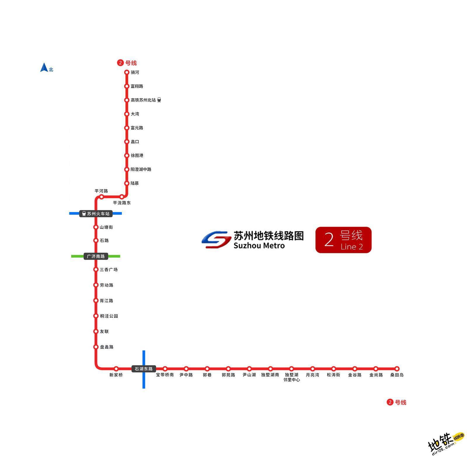 苏州地铁2号线线路图_运营时间票价站点_查询下载 苏州地铁线路图 第2张