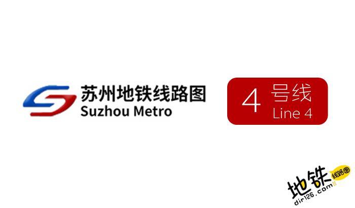 苏州地铁4号线线路图_运营时间票价站点_查询下载 苏州地铁线路图 第1张