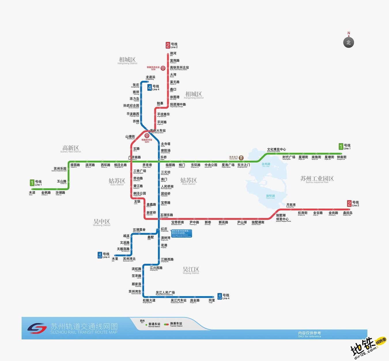苏州地铁线路图 运营时间票价站点 查询下载 苏州地铁查询 苏州地铁线路图 苏州地铁票价 苏州地铁运营时间 苏州地铁 苏州地铁线路图  第2张
