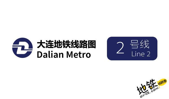 大连地铁2号线线路图_运营时间票价站点_查询下载 大连地铁线路图 第1张