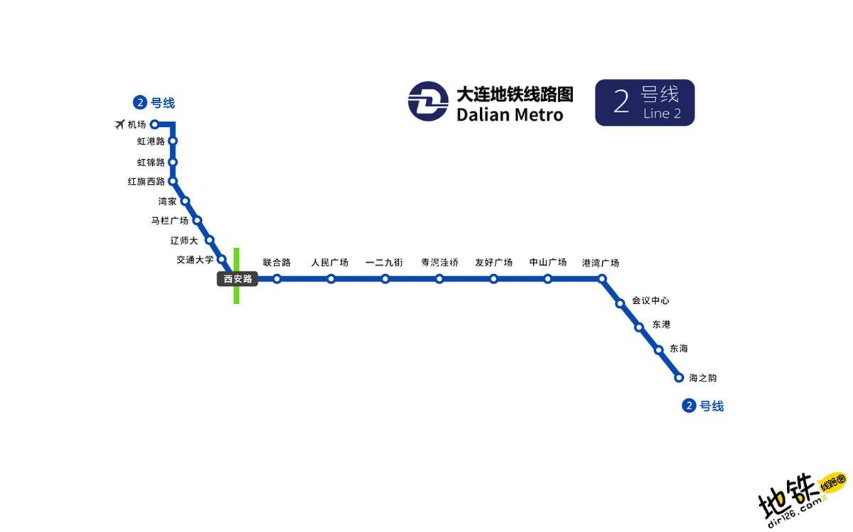 大连地铁2号线线路图_运营时间票价站点_查询下载 大连地铁线路图 第2张