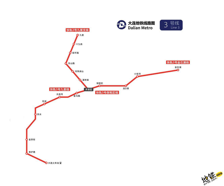 大连地铁3号线线路图 运营时间票价站点 查询下载 大连地铁3号线查询 大连地铁3号线运营时间 大连地铁3号线线路图 大连地铁3号线 大连地铁三号线 大连地铁线路图  第2张