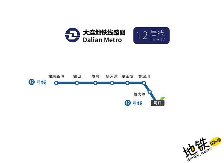 大连地铁12号线线路图 运营时间票价站点 查询下载 大连地铁12号线查询 大连地铁12号线运营时间 大连地铁12号线线路图 大连地铁12号线 大连地铁十二号线 大连地铁线路图  第2张