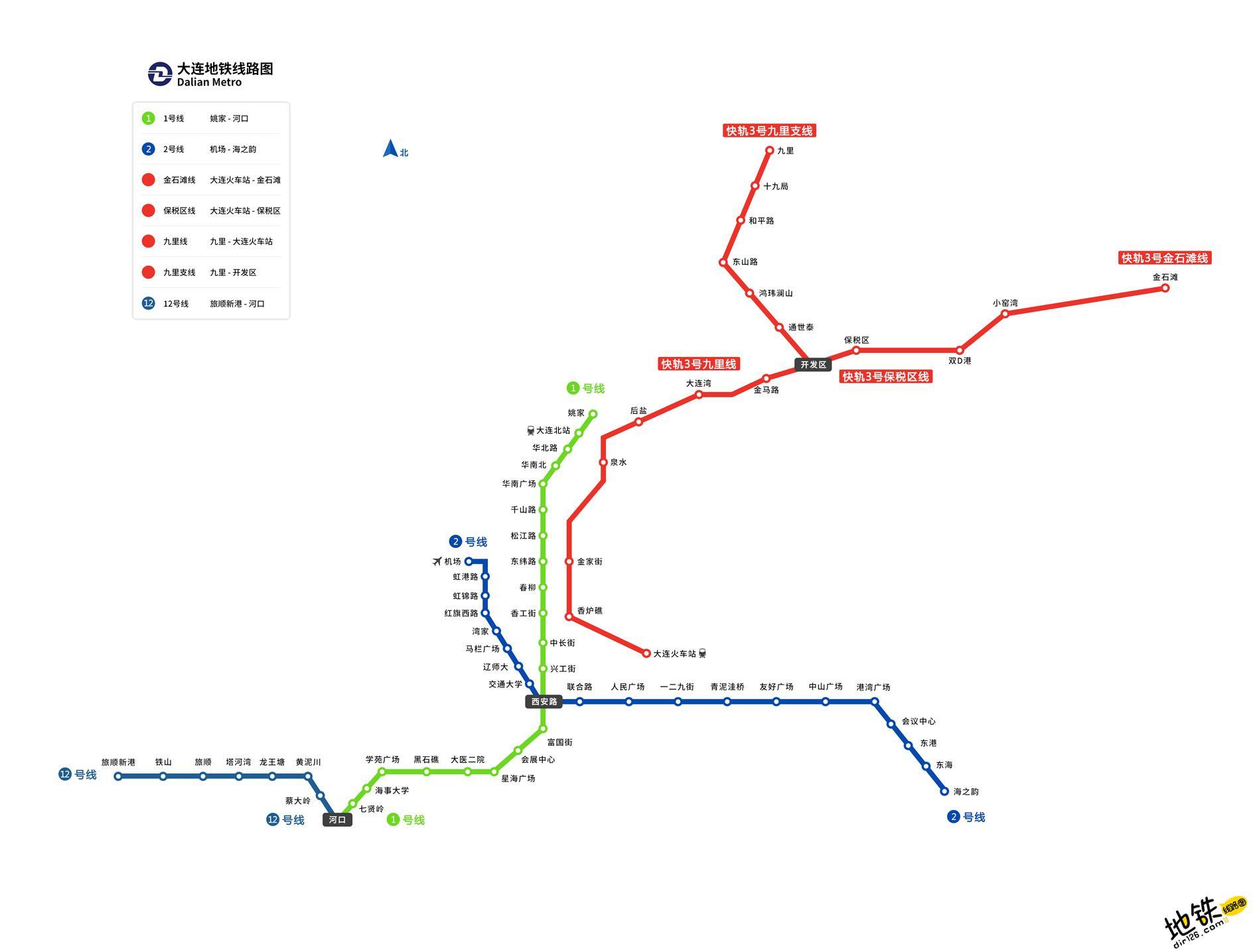 大连地铁线路图_运营时间票价站点_查询下载 大连地铁线路图 第1张