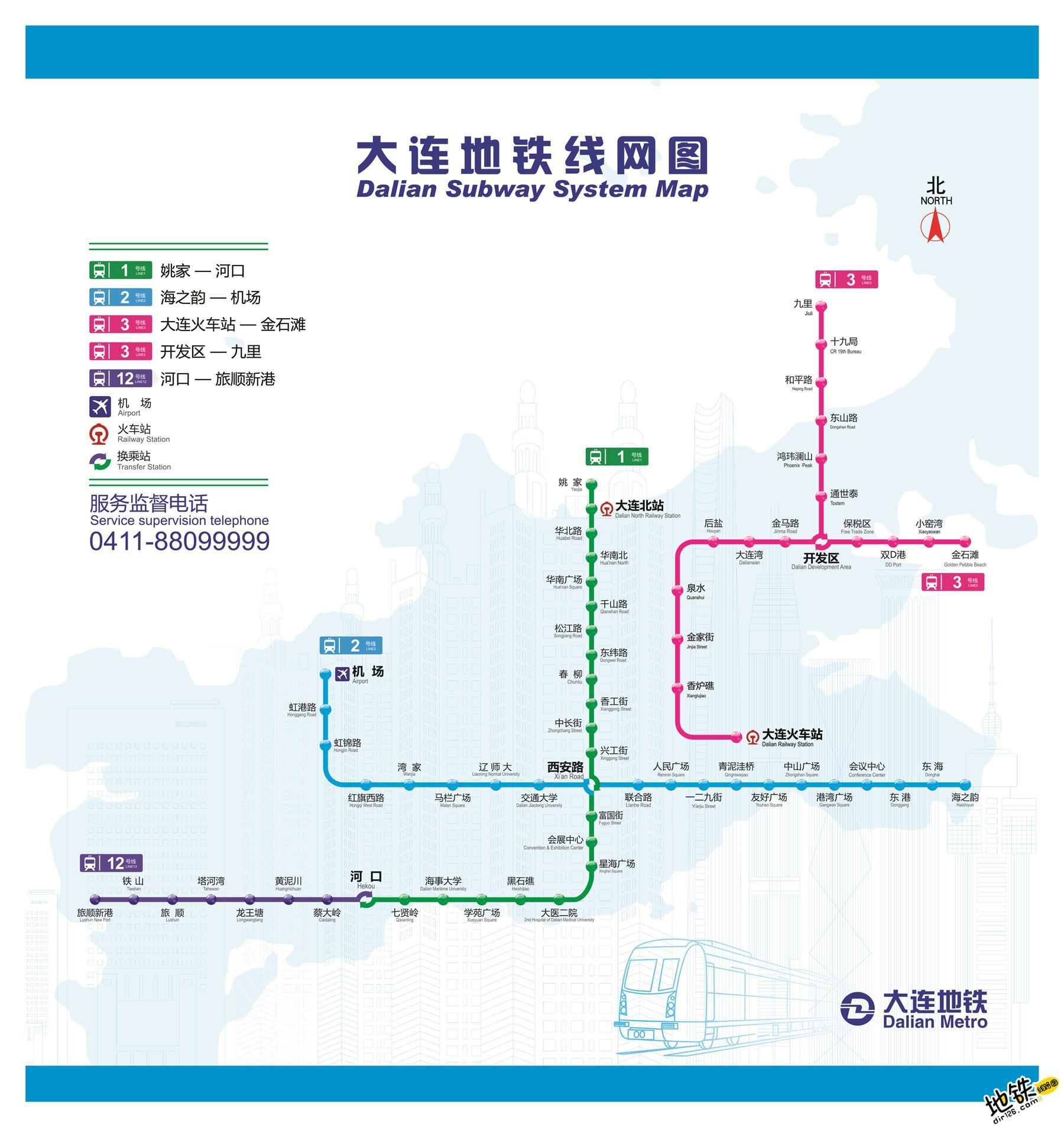 大连地铁线路图_运营时间票价站点_查询下载 大连地铁线路图 第2张