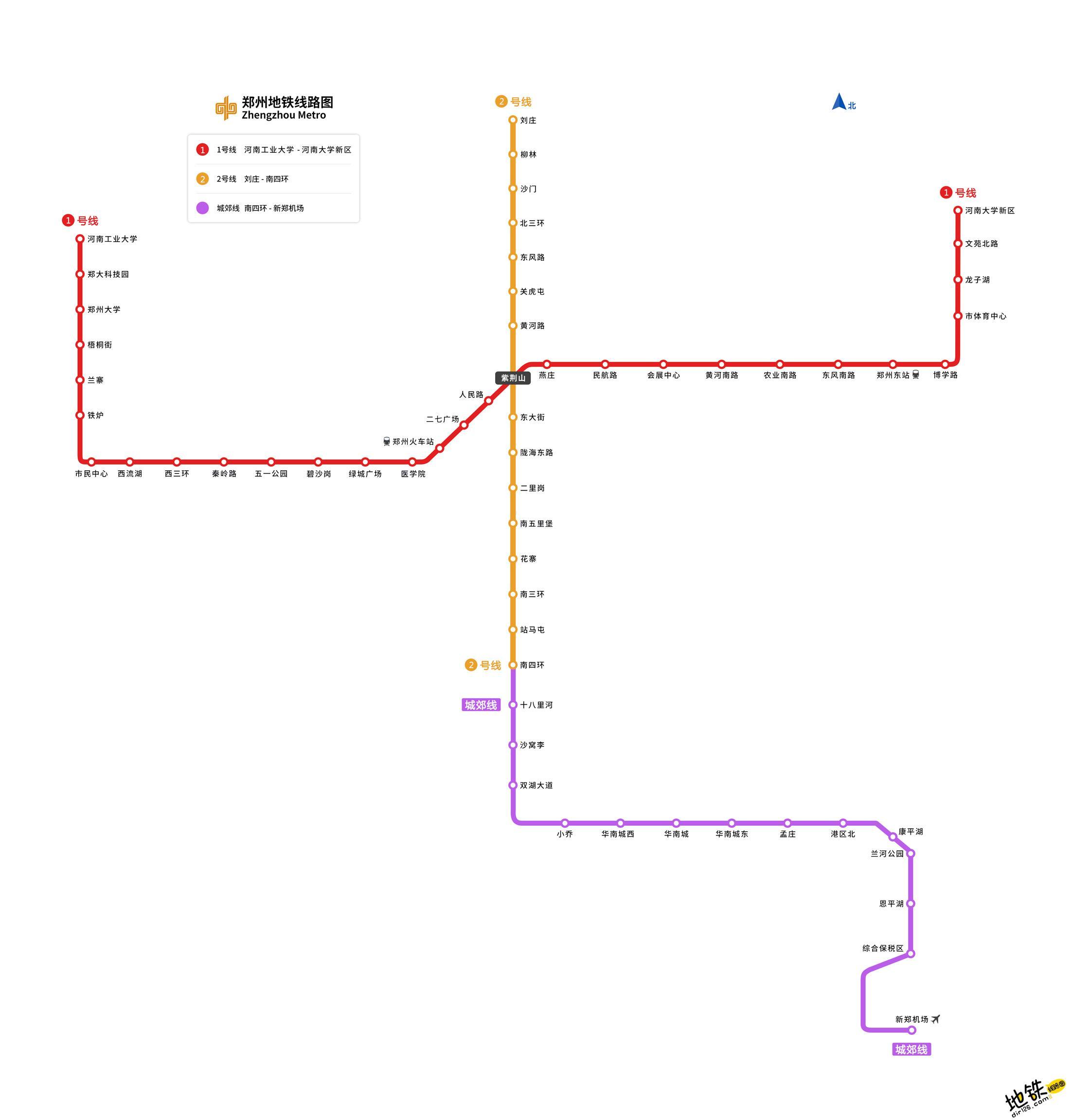 郑州地铁线路图_运营时间票价站点_查询下载 郑州地铁线路图