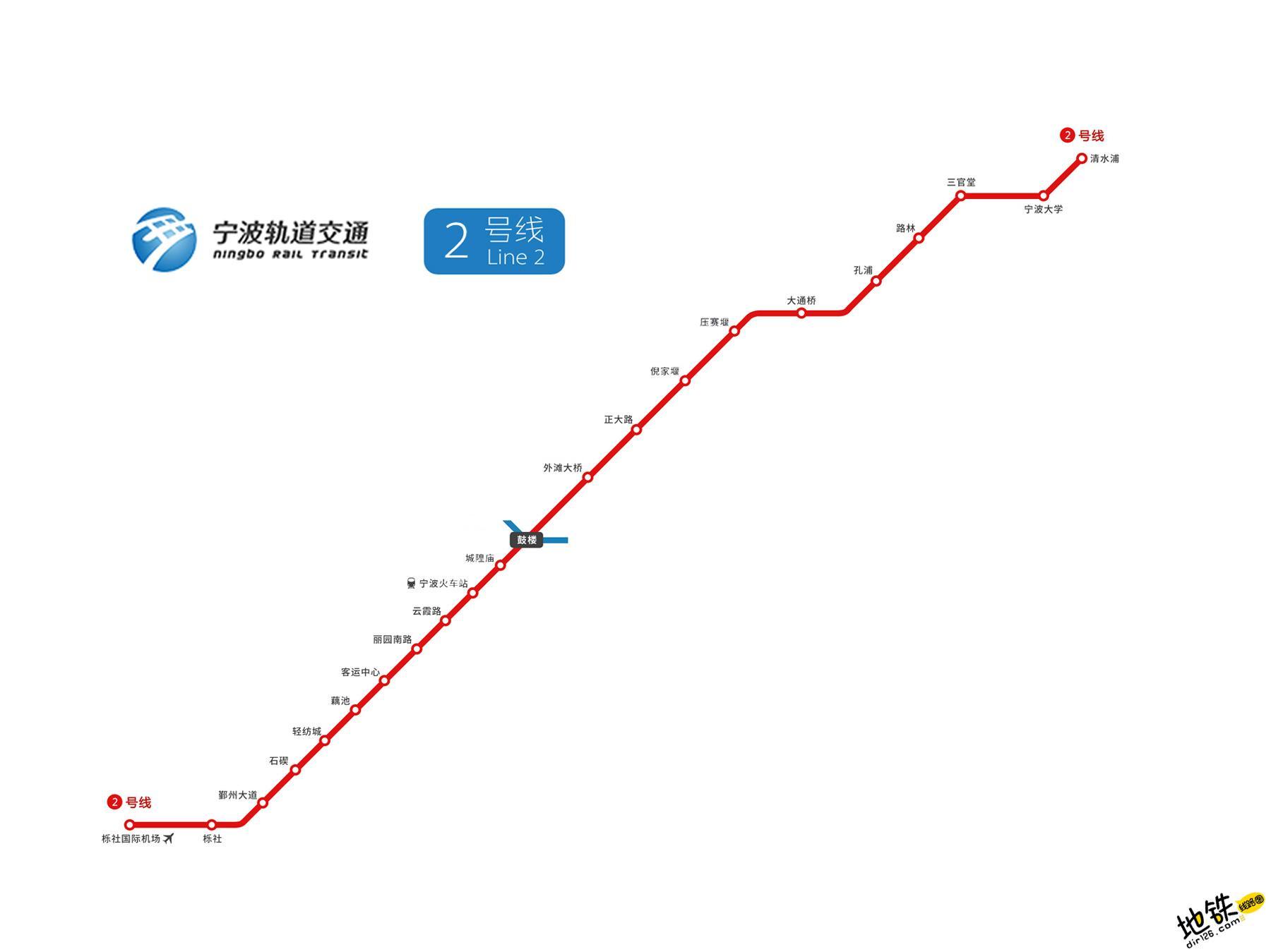 宁波地铁2号线线路图 运营时间票价站点 查询下载 宁波地铁2号线查询 宁波地铁2号线运营时间 宁波地铁2号线线路图 宁波地铁2号线 宁波地铁二号线 宁波地铁线路图  第2张