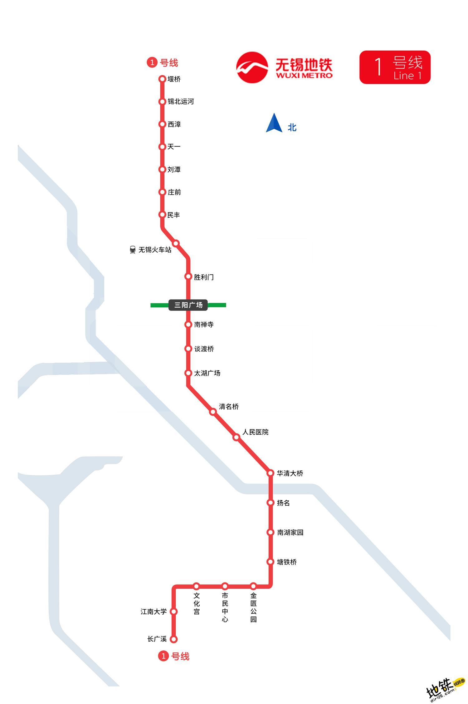 无锡地铁1号线线路图 运营时间票价站点 查询下载 无锡地铁1号线查询 无锡地铁1号线运营时间 无锡地铁1号线线路图 无锡地铁1号线 无锡地铁一号线 无锡地铁线路图  第2张