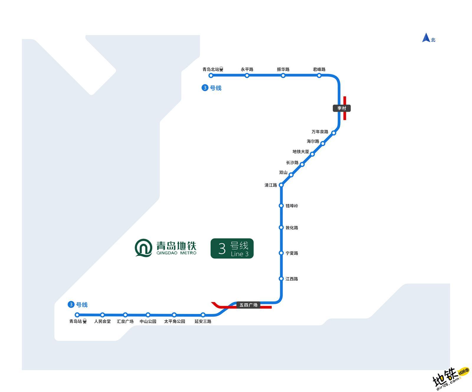 青岛地铁3号线线路图 运营时间票价站点 查询下载 青岛地铁3号线查询 青岛地铁3号线运营时间 青岛地铁3号线线路图 青岛地铁3号线 青岛地铁三号线 青岛地铁线路图  第2张