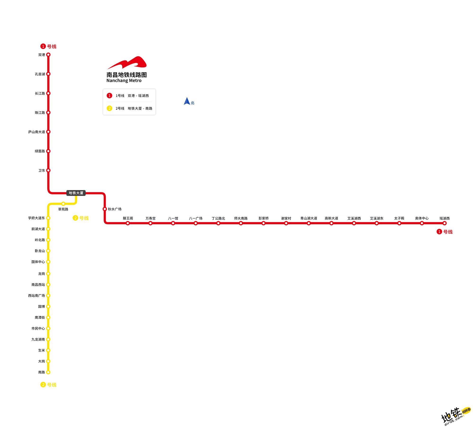 南昌地铁线路图 运营时间票价站点 查询下载 南昌地铁线路图.南昌地铁查询 南昌地铁票价 南昌地铁运营时间 南昌地铁 南昌地铁线路图  第1张