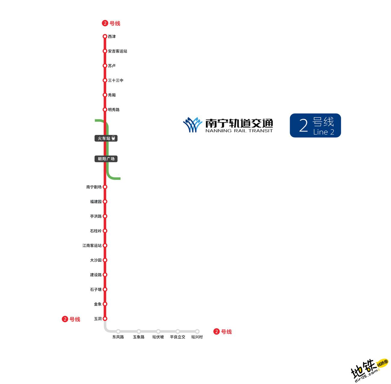 南宁地铁2号线线路图 运营时间票价站点 查询下载 南宁地铁2号线查询 南宁地铁2号线运营时间 南宁地铁2号线线路图 南宁地铁2号线 南宁地铁二号线 南宁地铁线路图  第2张