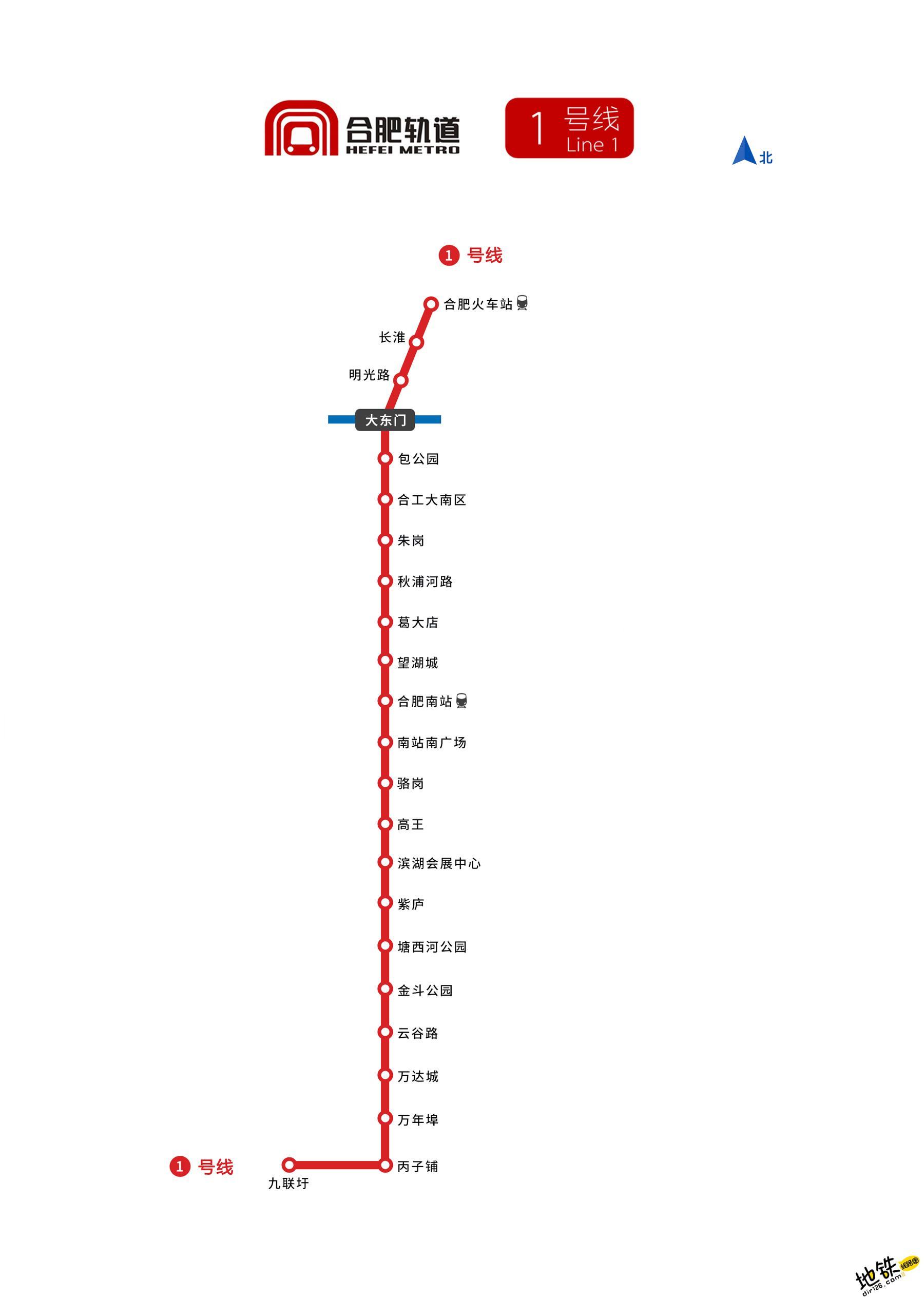 合肥地铁1号线线路图 运营时间票价站点 查询下载 合肥地铁1号线查询 合肥地铁1号线运营时间 合肥地铁1号线线路图 合肥地铁1号线 合肥地铁一号线 合肥地铁线路图  第2张