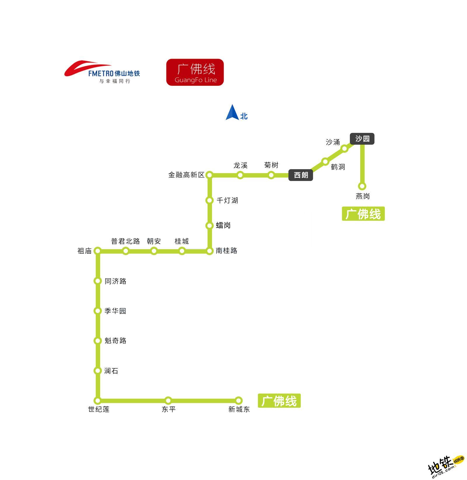 佛山广佛地铁1号线线路图_运营时间票价站点_查询下载 佛山地铁线路图 第2张