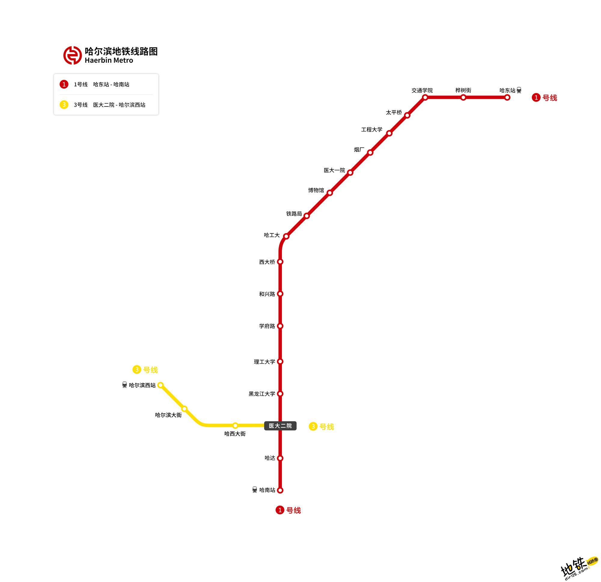 哈尔滨地铁线路图 运营时间票价站点 查询下载 哈尔滨地铁查询 哈尔滨地铁线路图 哈尔滨地铁票价 哈尔滨地铁运营时间 哈尔滨地铁 哈尔滨地铁线路图  第1张