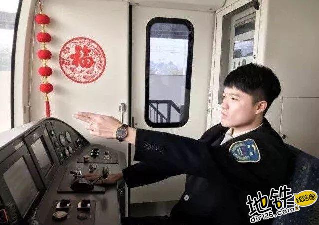 春节,我们不回家,是为了你们更好的回家! 回家 乘客 地铁司机 地铁人 地铁 春节 轨道动态  第3张
