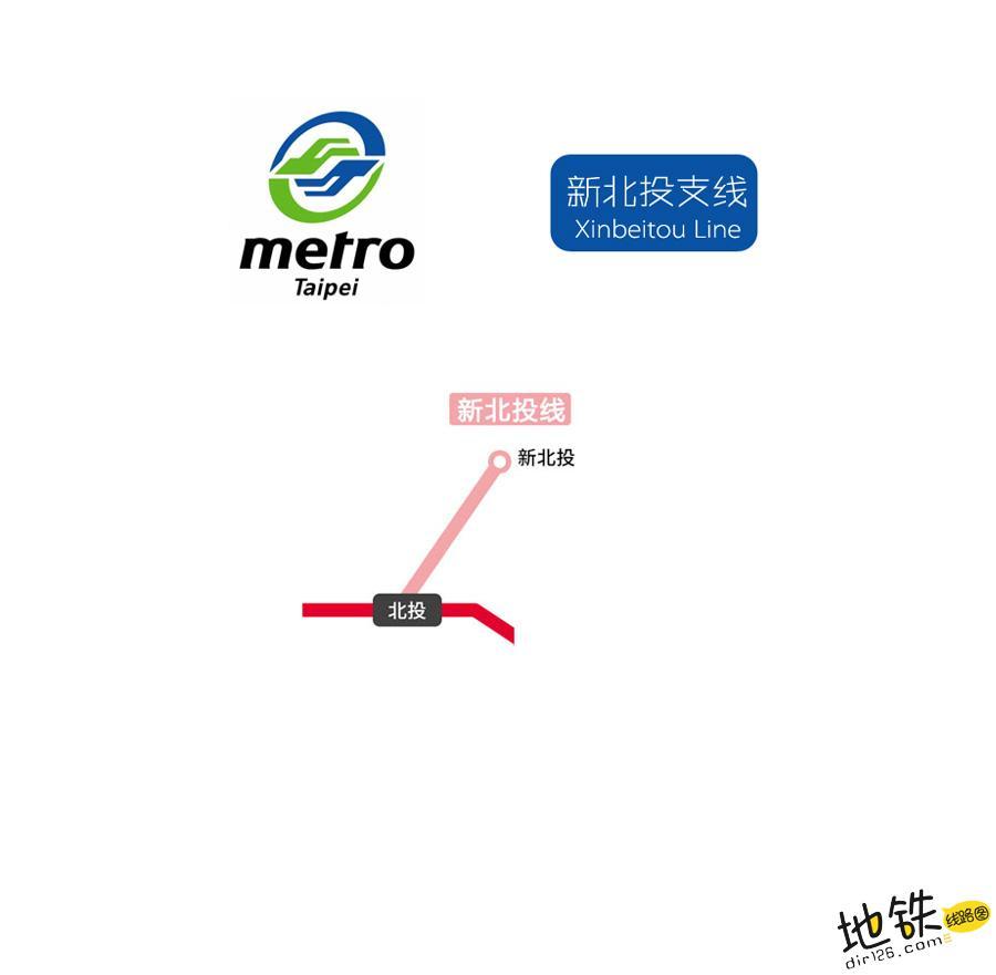 台北捷运地铁新北投支线线路图_运营时间票价站点_查询下载 台北地铁线路图 第2张