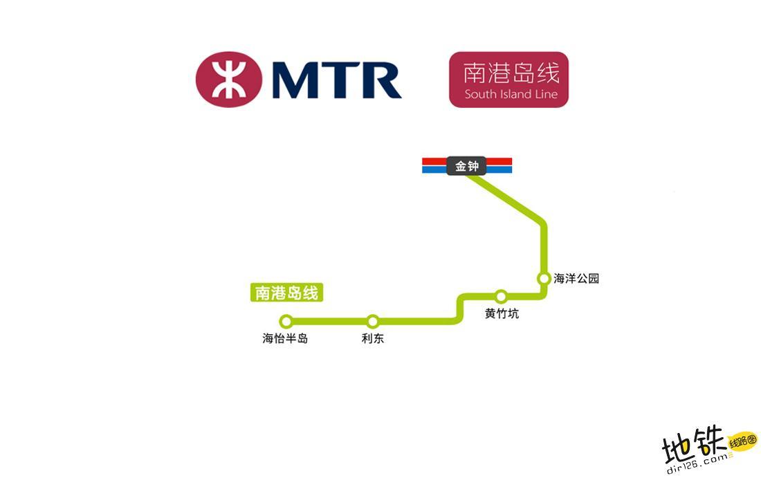 香港地铁南港岛线线路图_运营时间票价站点_查询下载 香港地铁线路图 第2张