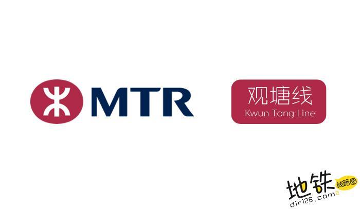 香港地铁观塘线线路图_运营时间票价站点_查询下载 香港地铁线路图 第1张