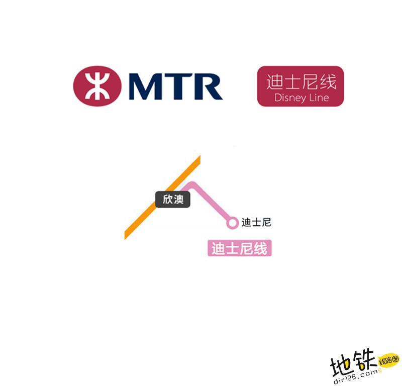 香港地铁迪士尼线线路图 运营时间票价站点 查询下载 香港地铁迪士尼线查询 香港地铁迪士尼线运营时间 香港地铁迪士尼线线路图 香港地铁迪士尼线 港铁迪士尼线 港铁 香港地铁线路图  第2张