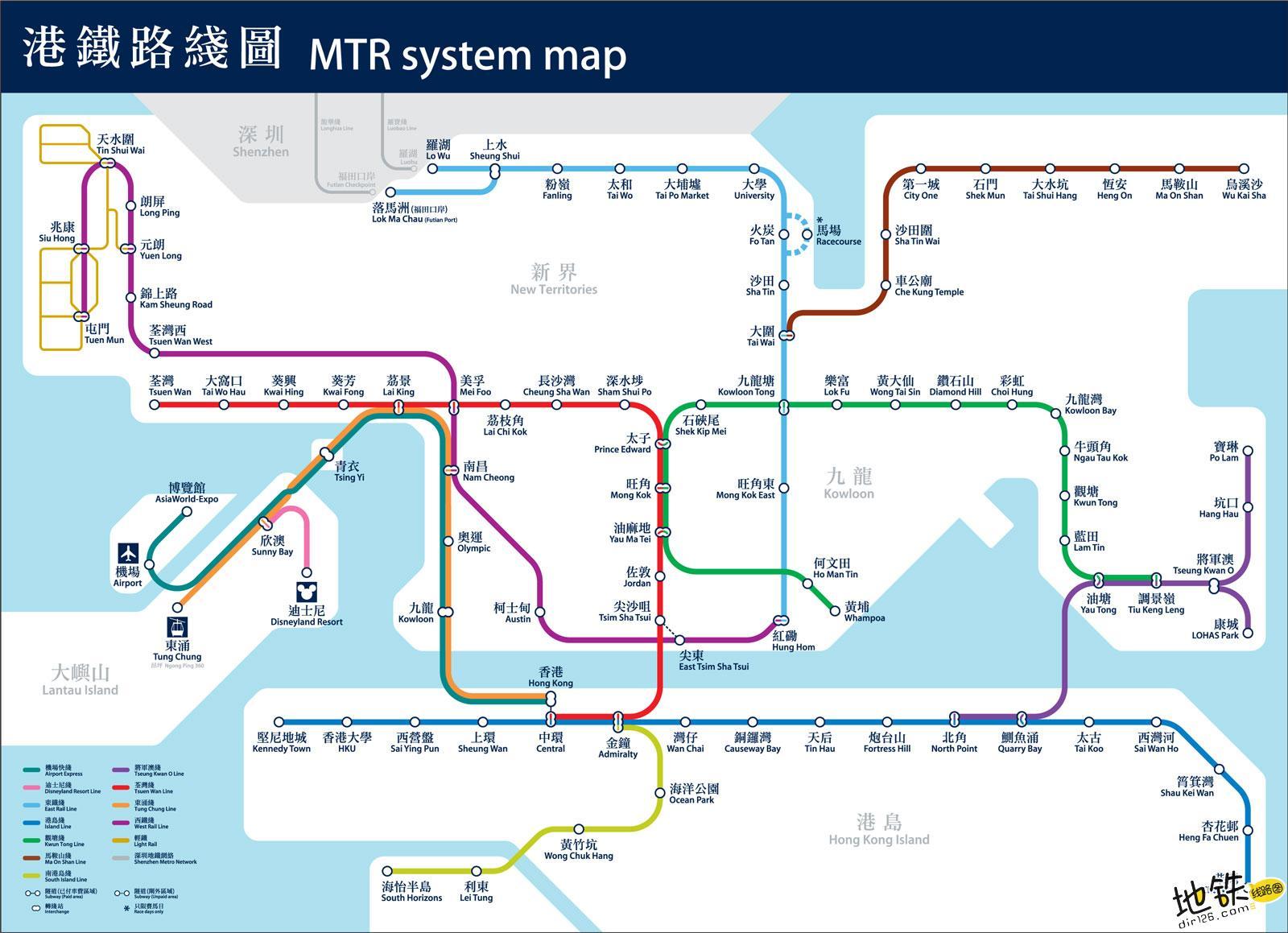 香港地铁线路图 运营时间票价站点 查询下载 香港地铁查询 香港地铁线路图 港铁线路图 香港地铁票价 香港地铁运营时间 香港地铁 港铁 香港地铁线路图  第2张