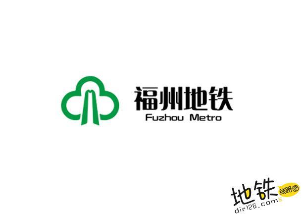 福州地铁2号线2018年社会公开招聘公告 社会 招聘 2018 福州地铁 福州地铁2号线 轨道招聘  第1张