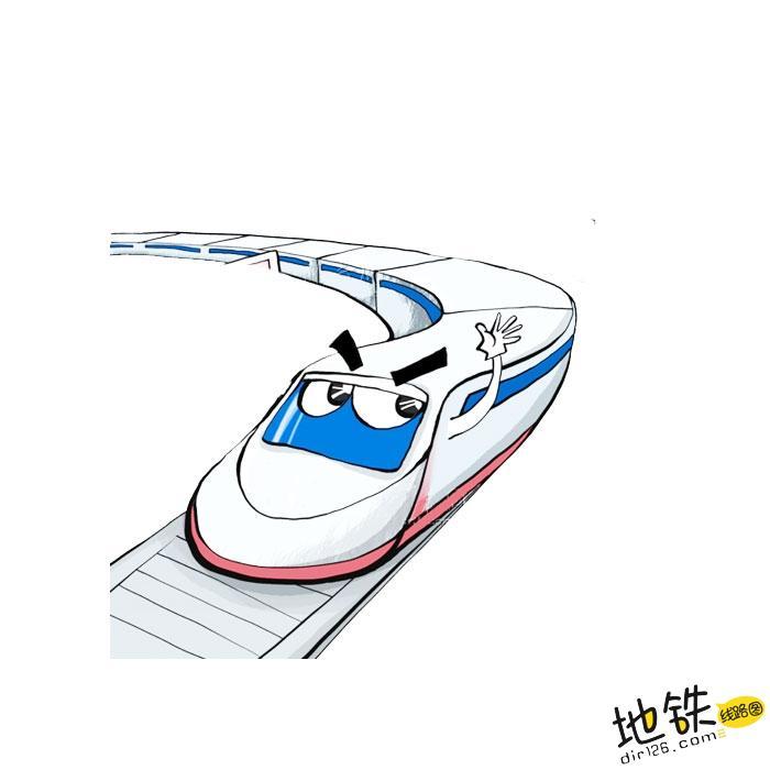 """警惕""""地铁员工卡""""骗局 北京地铁 淘宝 地铁人 地铁员工卡 地铁 轨道动态  第1张"""