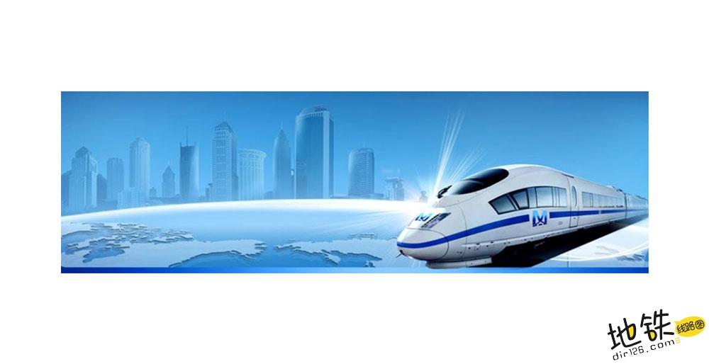 武汉地铁2018年公开招聘信息 招聘 项目 武汉轨道交通 武汉地铁 轨道招聘  第1张