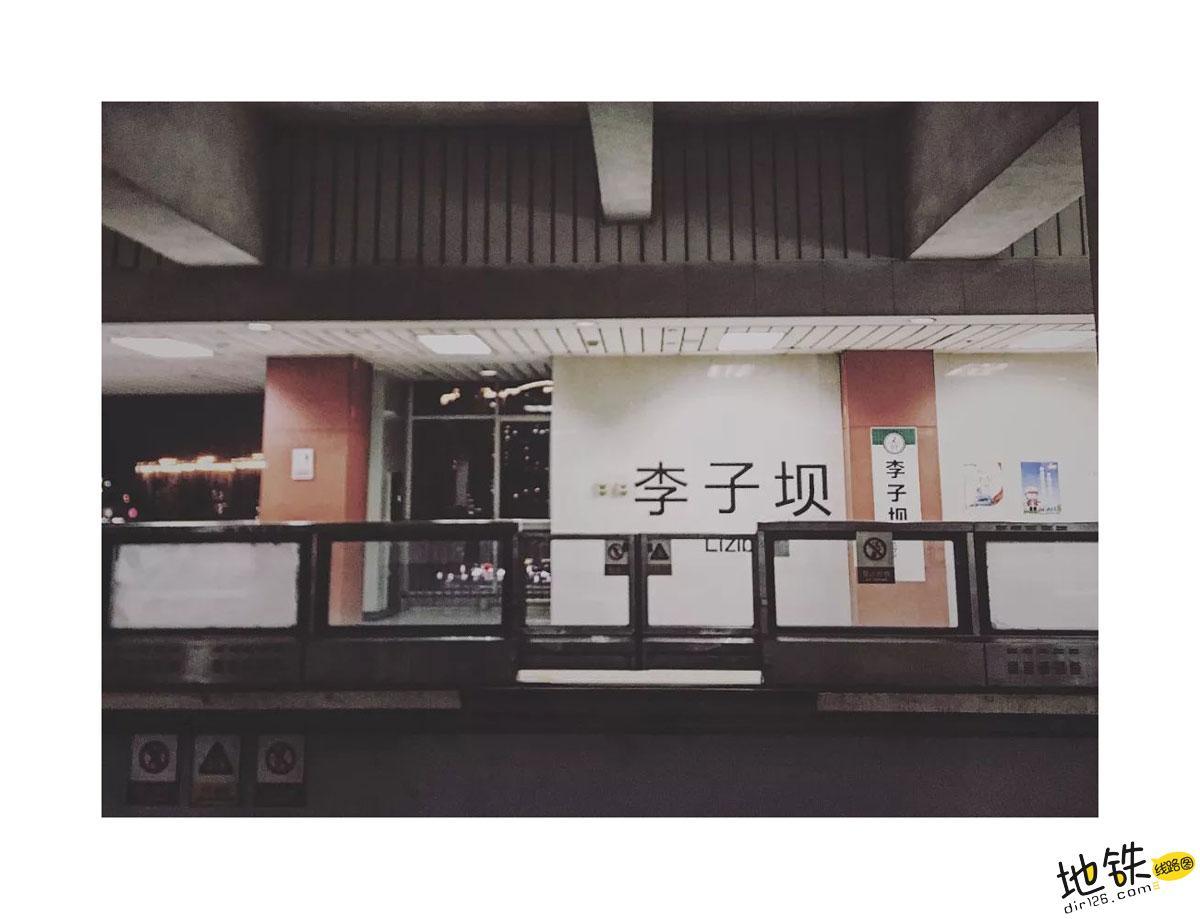 轨道爱情故事 列车 爱情 地铁 轨道交通 轻轨 轨道故事  第1张