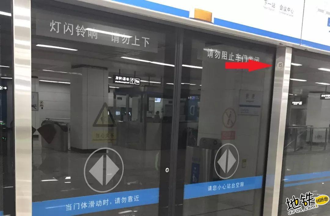 你不知道的安全门小细节 缝隙灯 屏蔽门 安全门 地铁站台 地铁 轨道知识  第1张