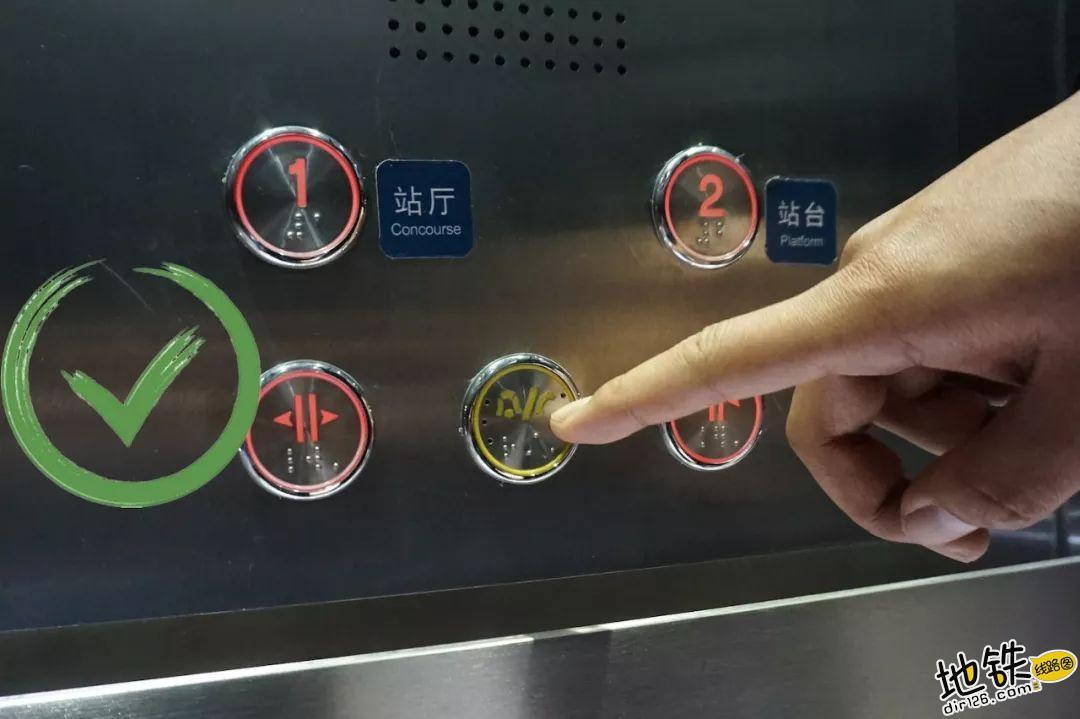 """地铁里容易""""忽视""""的直梯 地铁站 扶梯 电梯 直梯 地铁 轨道知识  第5张"""