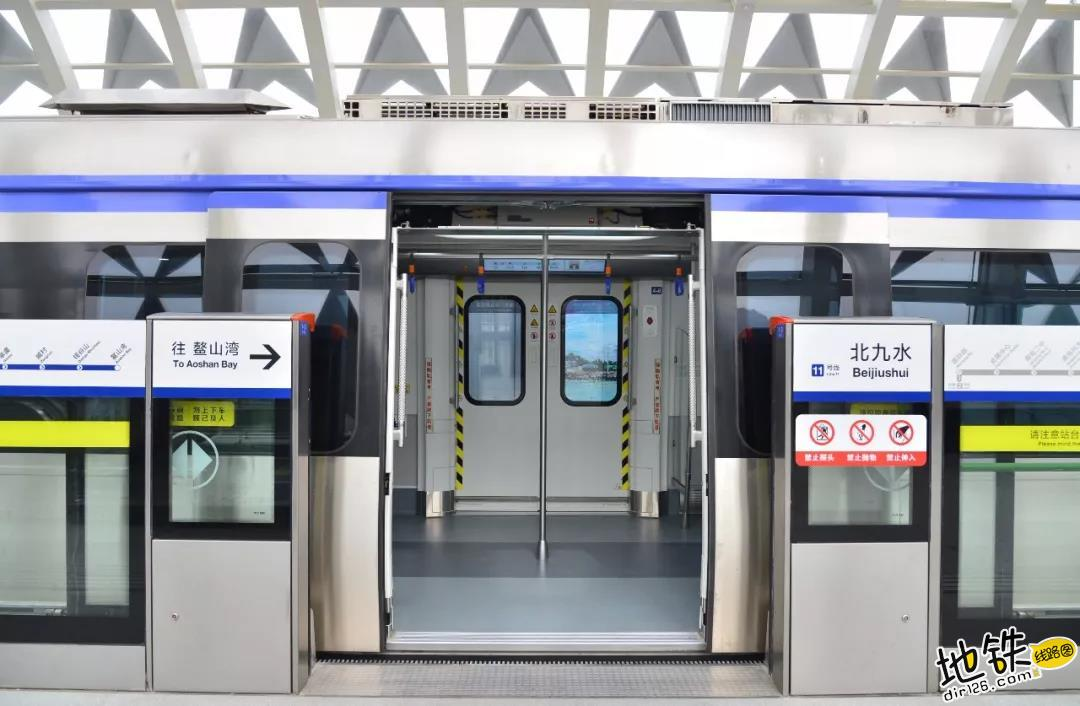 青岛地铁11号线4月23日上午开通试运营! 轨道交通 试运营 青岛地铁11号线 青岛地铁 轨道动态  第3张