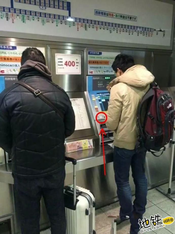 日本地铁售票机上的求助按钮: 让你有惊喜! 工作 自助购票 地铁站 地铁 日本 轨道动态  第1张