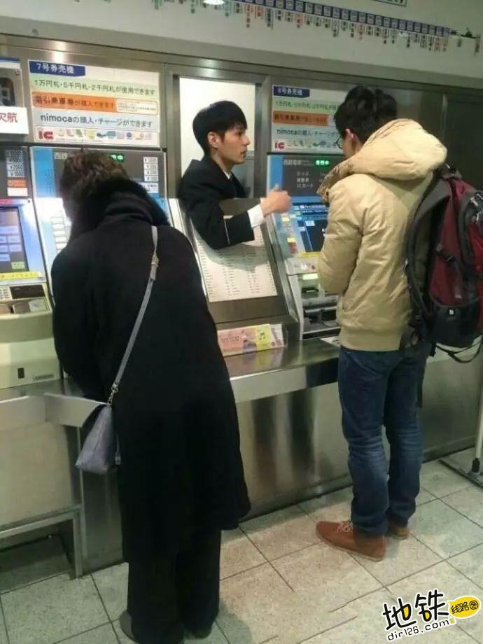 日本地铁售票机上的求助按钮: 让你有惊喜! 工作 自助购票 地铁站 地铁 日本 轨道动态  第2张