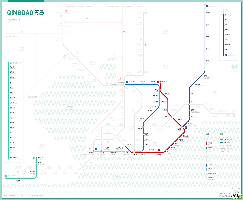 青岛地铁线路图 运营时间票价站点 查询下载 青岛地铁查询 青岛地铁线路图 青岛地铁票价 青岛地铁运营时间 青岛地铁 青岛地铁线路图  第1张
