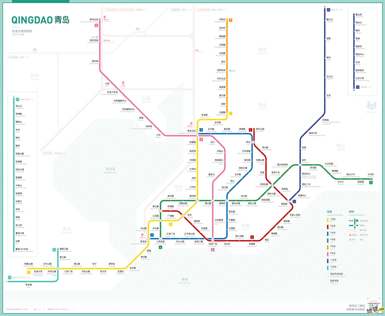 青岛地铁线路图 运营时间票价站点 查询下载 青岛地铁查询 青岛地铁线路图 青岛地铁票价 青岛地铁运营时间 青岛地铁 青岛地铁线路图  第3张