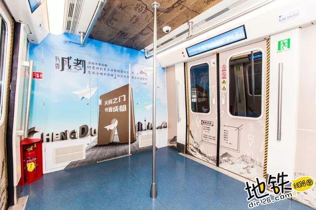 世界地球日、读书日,轨道交通都做了些啥? 地铁图书馆 图书漂流 地铁 轨道交通 世界读书日 世界地球日 轨道动态  第3张