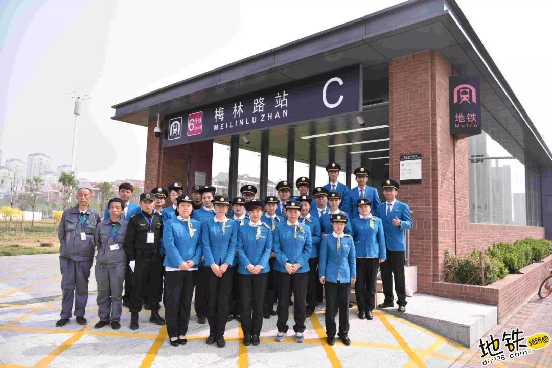 天津地铁6号线一期全线贯通试运营 一期工程南段 试运营 开通 6号线 天津地铁 轨道动态  第1张