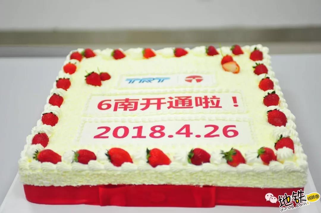 天津地铁6号线一期全线贯通试运营 一期工程南段 试运营 开通 6号线 天津地铁 轨道动态  第2张