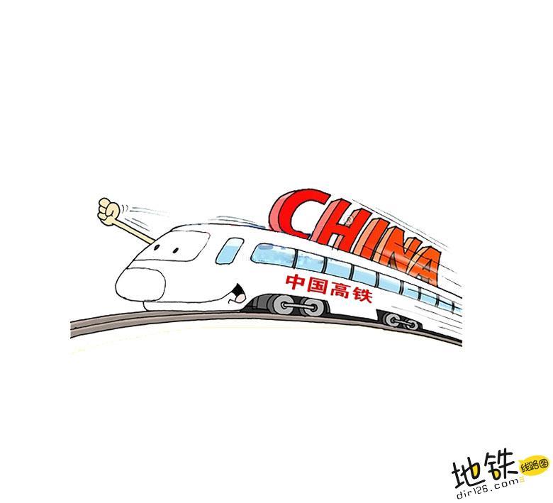 """中国高铁将重回""""时速350""""时代! 票价 提速 安全 350公里 中国高铁 轨道动态  第1张"""