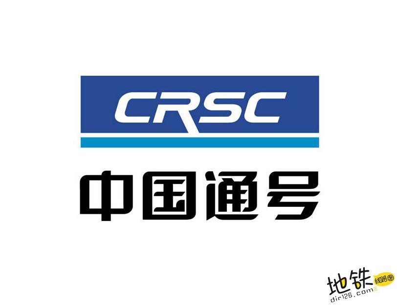 中国铁路全球首套时速350公里高铁自动驾驶系统完成测试 系统 列车 地铁 中国通号 自动驾驶 中国高铁 轨道动态  第3张